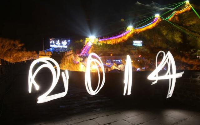 Vítání nového roku 2014 na Velké čínské zdi