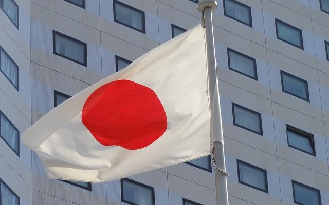 Japonská vlajka vlající humanitním a sociálním oborům