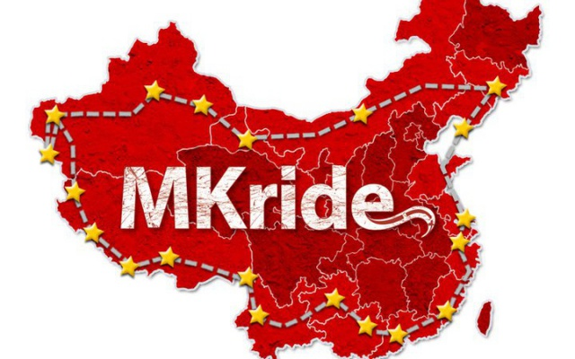Middle Kingdom Ride
