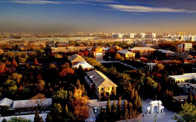 Areál univerzity Tsinghua v Pekingu