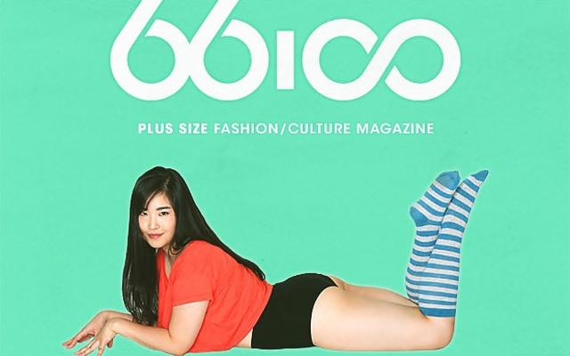 66100 magazine