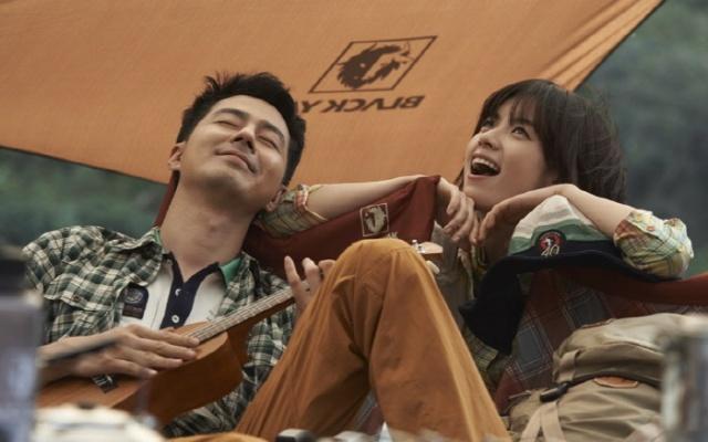 Jo In Sung a Han Hyo Joo pro Black Yak