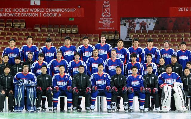 Korejská hokejová reprezentace