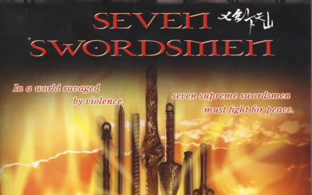 Frontcover DVD