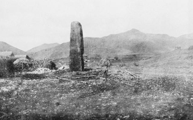 Gwanggaeteho stele po jejím znovuobjevení