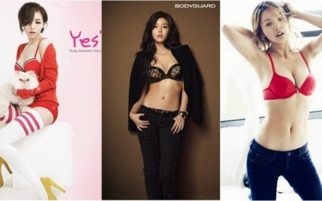 Ga-In, Han Byul Park, Lee Hyori