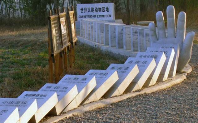 Památník ohrožených a vyhynulých zvířat v Pekingu