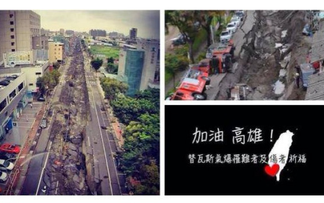 Pray for Kaohsiung