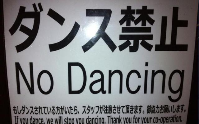 No Dancing in Japan