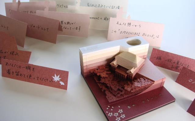 Chrám Kiyomizudera v Kyotu je jednou ze staveb ukrytých v bloku