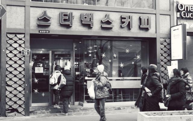 korejský Starbucks