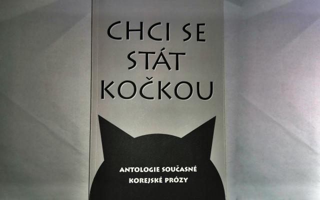 Antologie korejské prózy Chci se stát kočkou