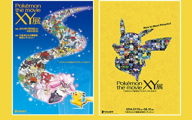 Pokémon the Movie XY Exhibit: Let's Meet Pikachu at the Roppongi Hills Observatory!