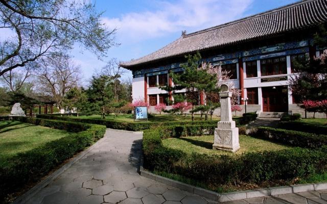 Pekingská universita