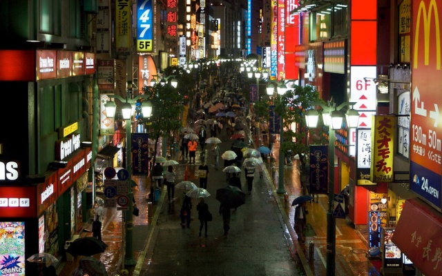 Ulice v Japonsku