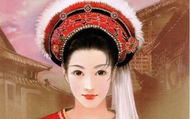 Žena národnosti Bai
