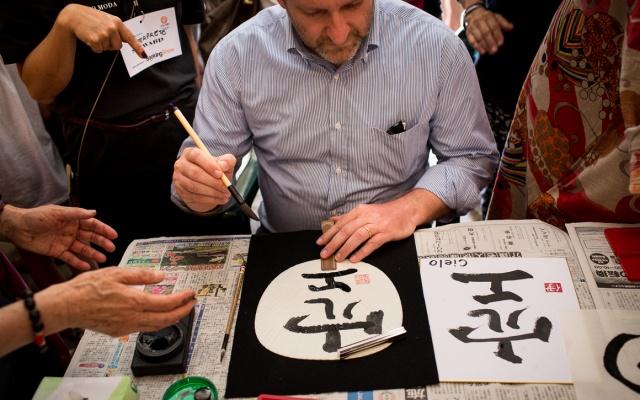 Přijďte si vyzkoušet například umění kaligrafie