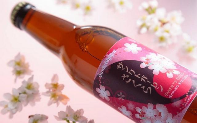 Sakurové pivo
