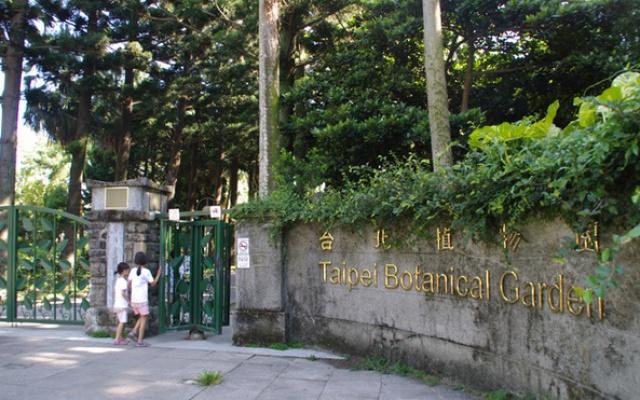 Botanická zahrada Taipei