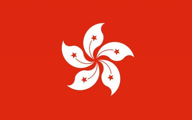 Hongkongská vlajka