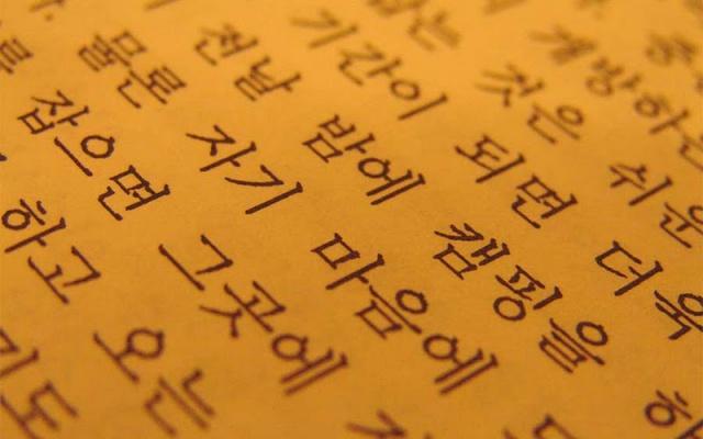Korejské písmo