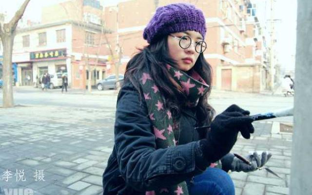 Studentka umění Wang Yue