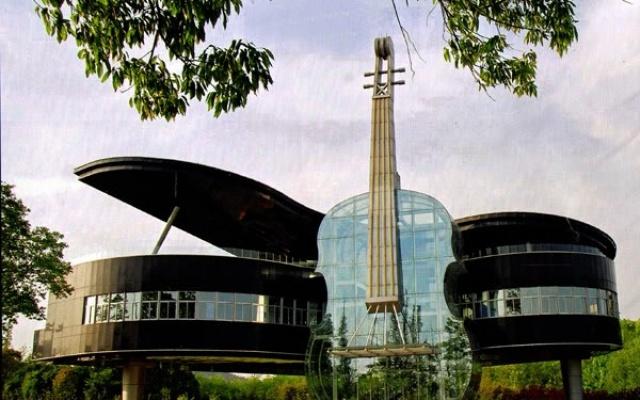 Klavírní dům