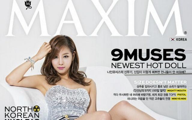 Sung A v časopise MAXIM Korea.