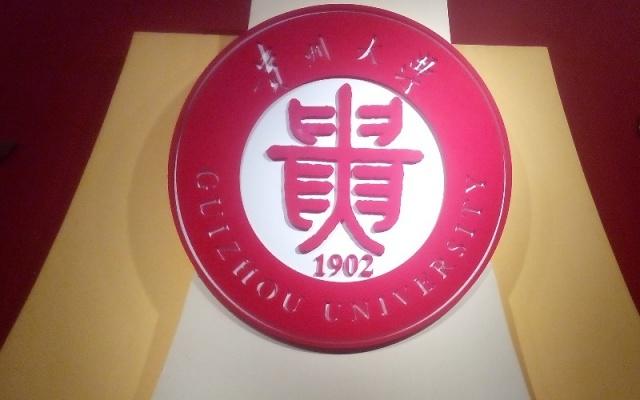 Logo GZU.