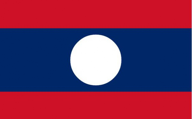 Vlajka Laosu