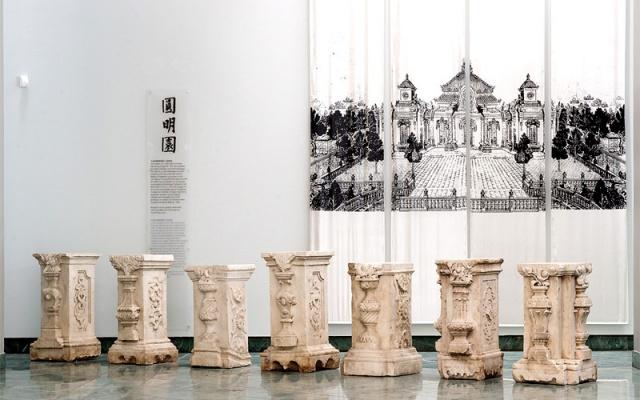 Sedm sloupů ze Starého letního paláce