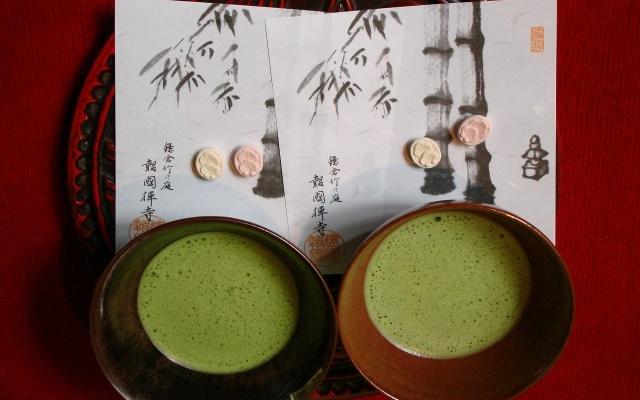 ilustrační foto: japonský čaj