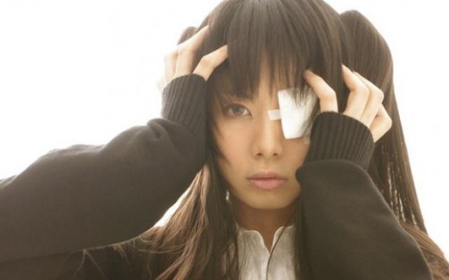 Japonka se zánětem oka