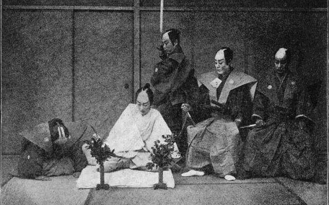 Rituální sebevražda - seppuku