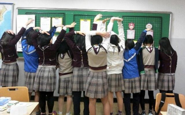 Korejští studenti