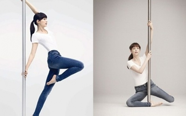 Lee Na Young pro UNIQLO