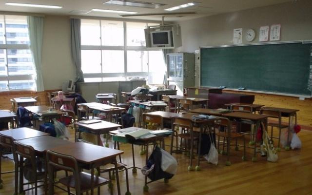 Japonská třída