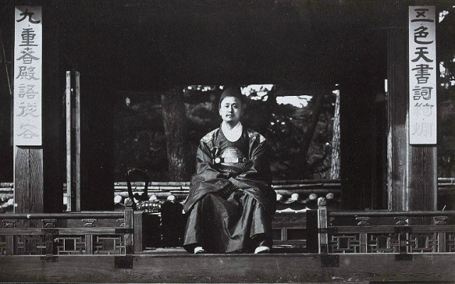 Císař Kodžong