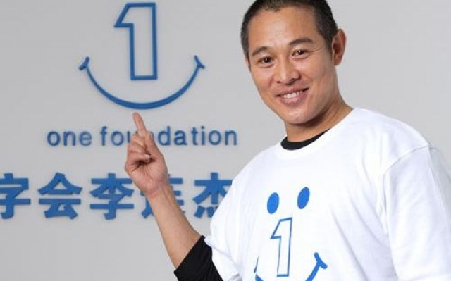 Jet Li a One Foundation