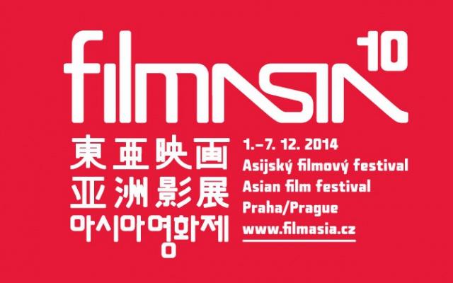 Filmasia 2014
