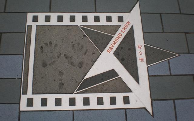 Hvězda Raymonda Chowa na Hongkongském chodníku slávy