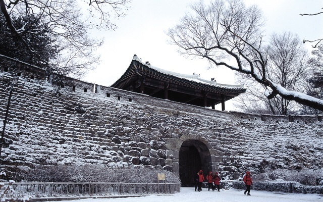 pevnost Namhansansŏng