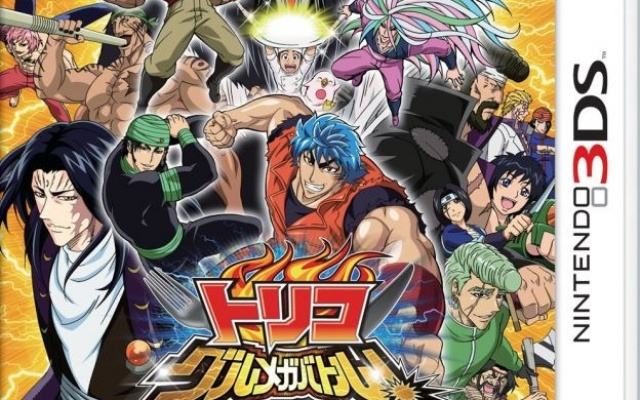 Toriko: Gourmet ga Battle