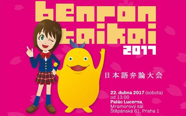 maskoti pro letošní ročník Nihongo benron taikai