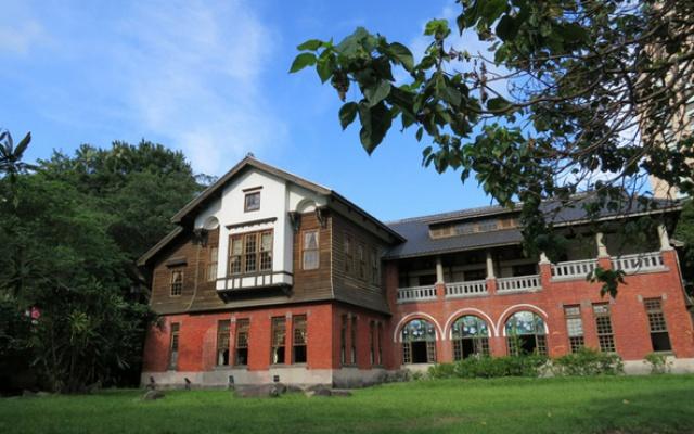 Budova Beitou muzea horkých pramenů
