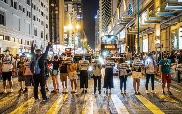 Protesty v Hongkongu 2019