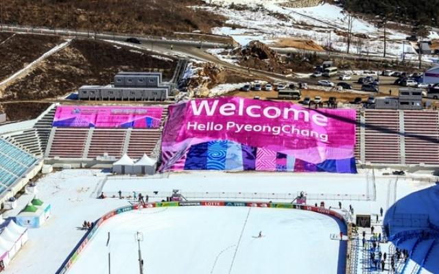 Alpensia Ski Jumping Centre v PyeongChangu