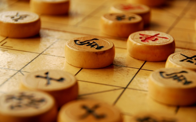 Čínské šachy.