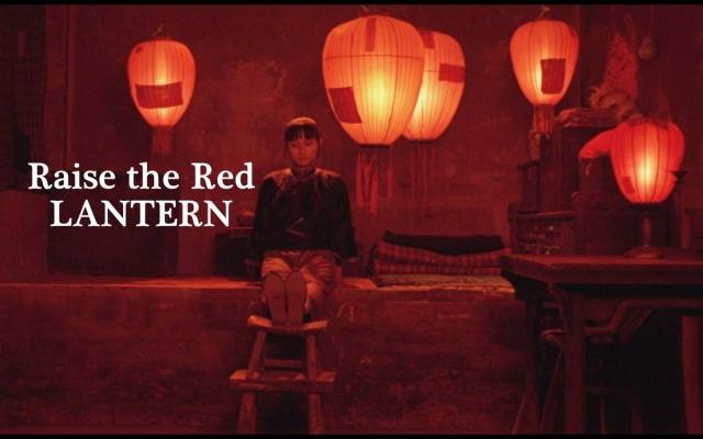 Vyvěste červené lampiony (1991)