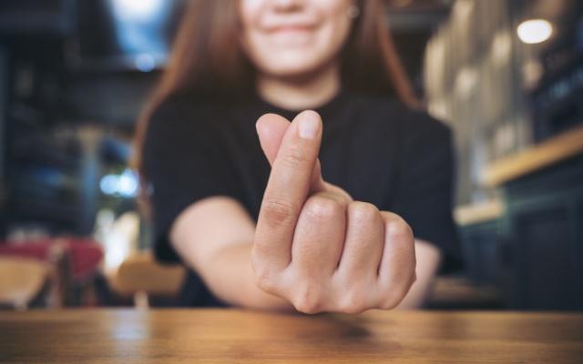 Kórejský znak srdiečka rukou